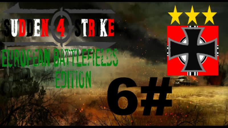 SUDDEN STRIKE 4 Platin Deutsche Kampagne ✠ Schlacht bei Kursk 6