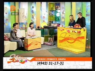 Чайники ГОСТИ 2 26-10-2018 Светлана Рассадина,Матвей Макаров и Алёна Елукова
