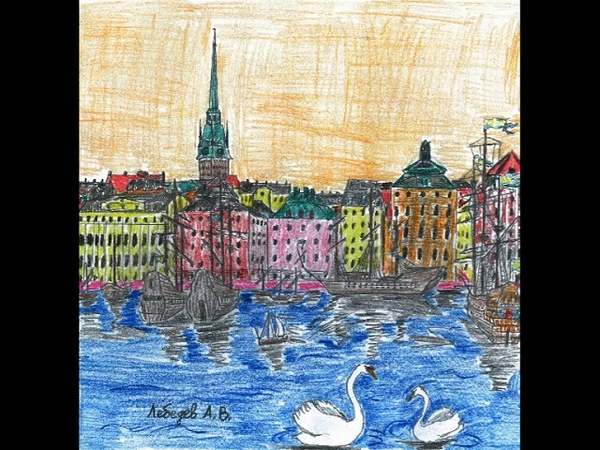 Oranienbaum Walks Stockholm 2018