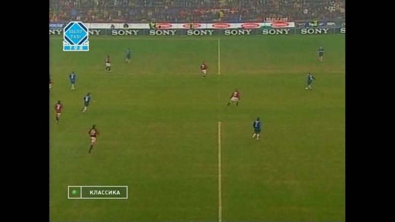 Milan - Inter, 2t. (2003/04)