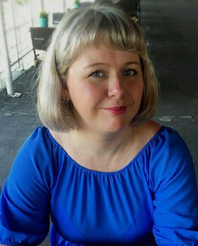 Ольга Ганиева