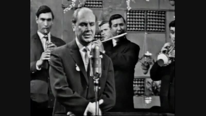 Владимир Трошин - Каховка 1966 (И. Дунаевский – М. Светлов)