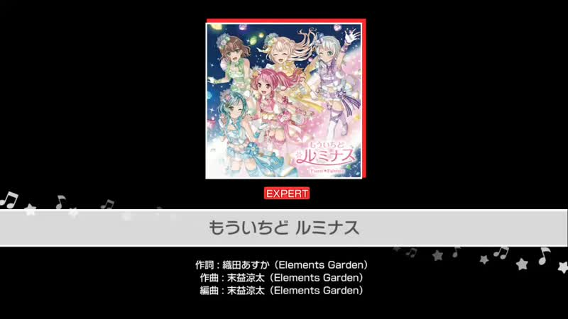 Mou Ichido Luminous BanG Dream! ПЕРЕЗАПИСЬ.mp4