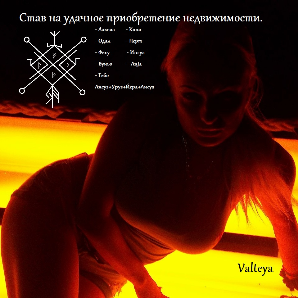 магическаяпомощь - Online Школа Магии Елены Руденко ( беЗоплатное обучение ). - Страница 3 JXBF5Nhc2hc
