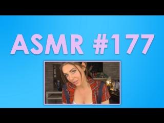 #177 ASMR ( АСМР ): Angelique - Вас ремонтируют в мастерской. Звуки разных инструментов и предметов, звуки рта и разговоры