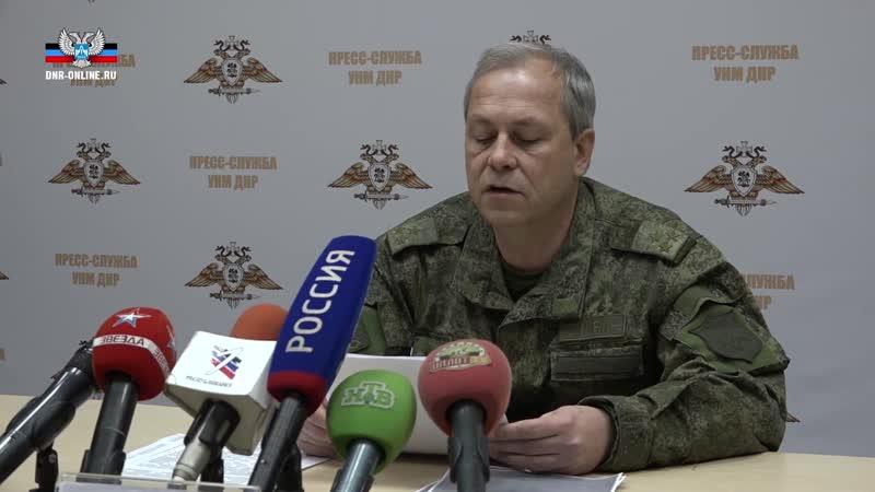 Сводка УНМ ДНР за неделю с 01.12.2018 по 07.12.2018.