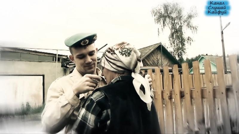МУРАШКИ ОТ ЭТОЙ ПЕСНИ 💖ЗА ДУШУ БЕРЁТ ПОСЛУШАЙТЕ Макс Вертиго