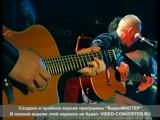 Александр Ф. Скляр и Глеб Самойлов - Кто мы