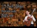 И.С.Бах - Аллегро из сюиты для лютни BWV 998 Ре-мажор/Классическая гитара/