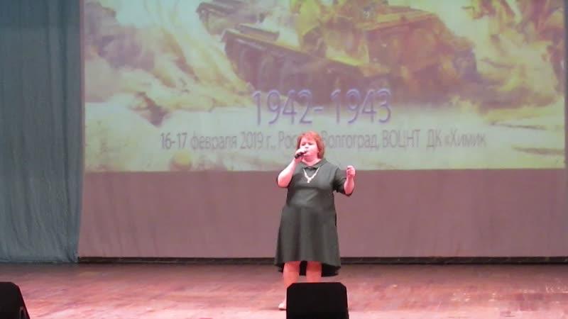 Женщина которая поёт Оксана Рахмедова, 16.02.2019г.