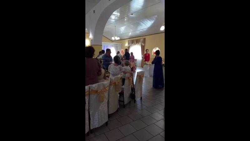 Свадьба 09.08.2018