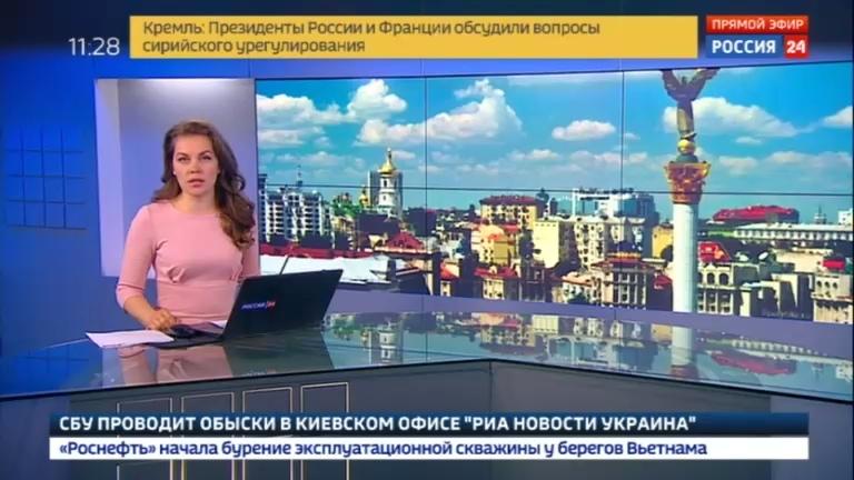 Новости на Россия 24 • Обыски СБУ: журналистка РИА Новости перестала выходить на связь