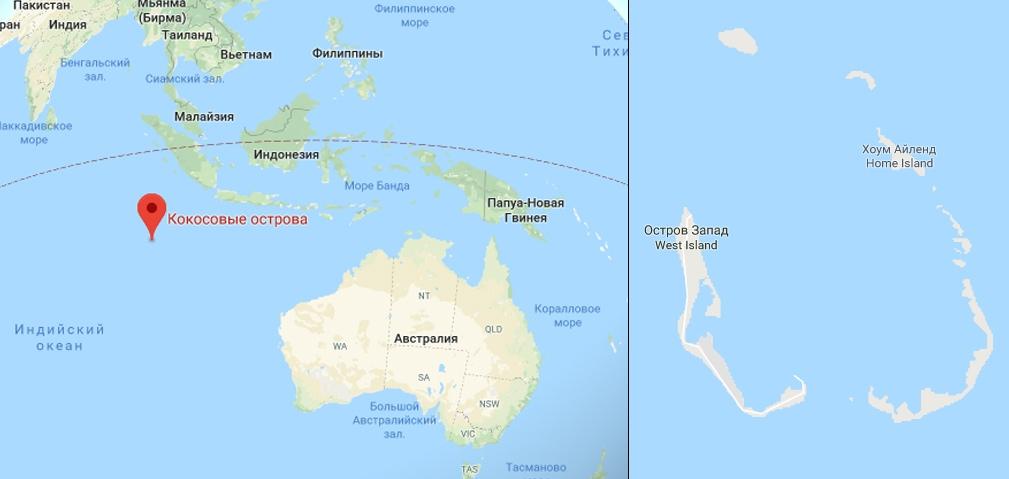 Кокосовые (Килинг) острова