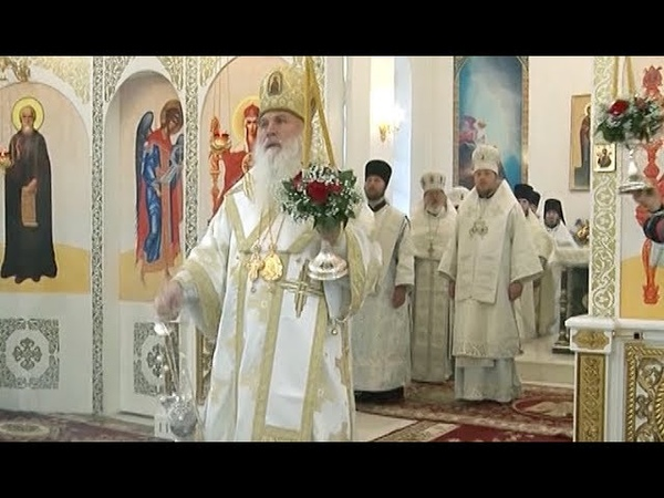 Форум Всемирного русского народного собора в Златоусте