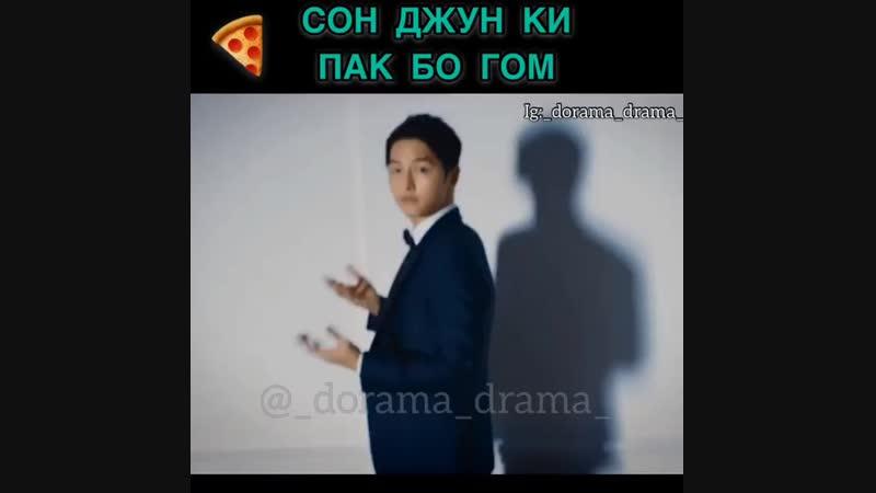 _dorama_drama__video_1539409504566.mp4