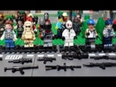 LEGO weapons Fortnite 9