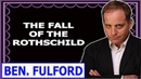 Benjamin Fulford Report (Apr 16, 2019) - THE FALL OF THE ROTHSCHILD