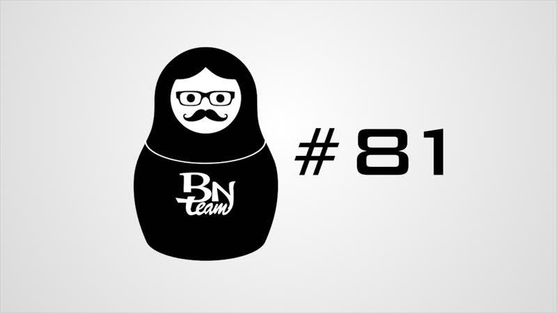 Bonch|News 81