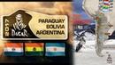 Дакар 2017 1 й этап от Евроспорт