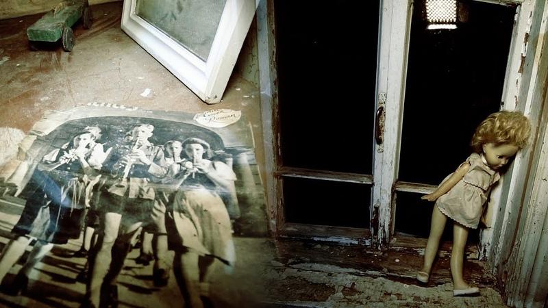 Призраки в старом доме СЕАНС ЭГФ