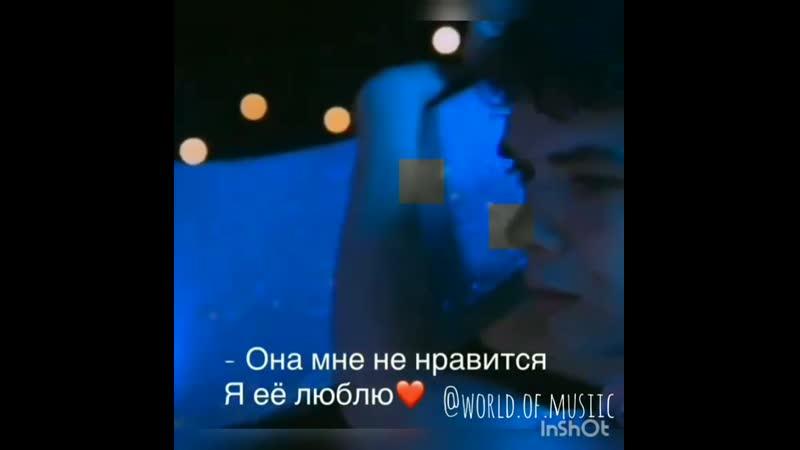 Не взаимная любовь