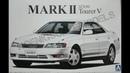 Обзор Toyota Mark II JZX90 Tourer V Aoshima 1 24 сборные модели
