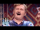 Андрей Рожков и Вячеслав Мясников: лучшие номера Веселого вечера