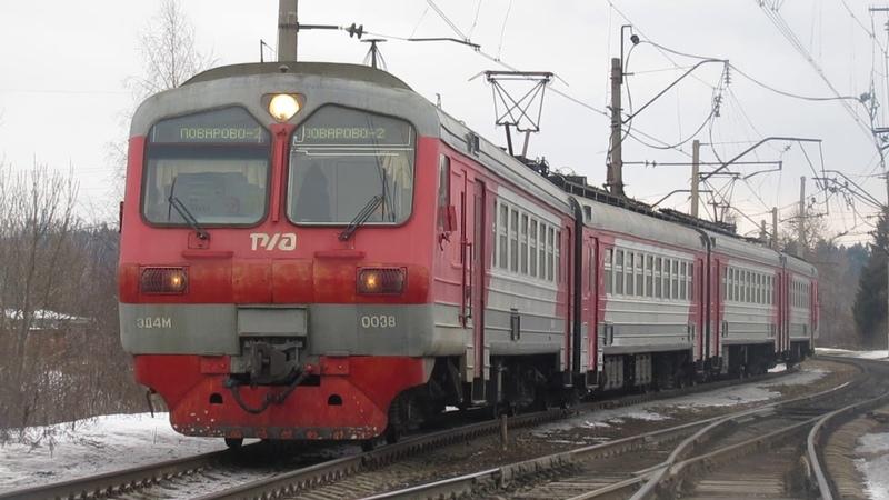 Электропоезд ЭД4М-0038 станция Бекасово-1 (западная часть) 16.03.2019