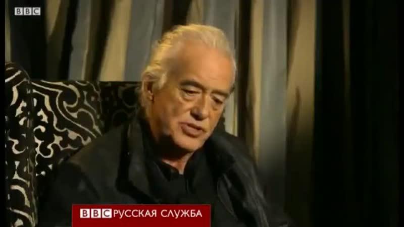 Джимми Пейдж рассказал как Led Zeppelin записали Лестницу в небо