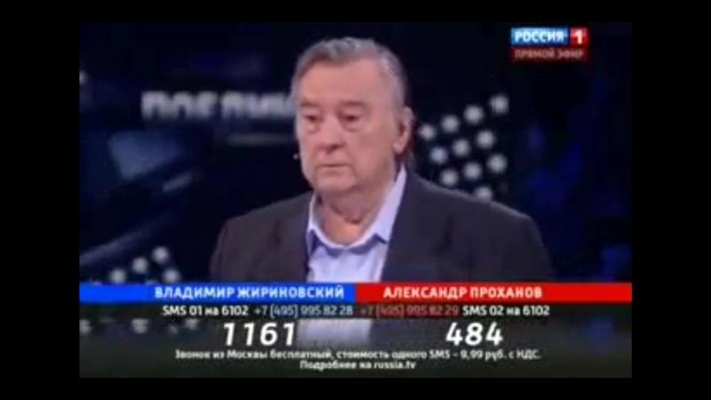 Беня Каломойский, реч Путина