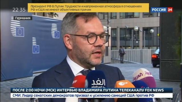 Новости на Россия 24 • Триумф Путина: в Европе считают, что Трамп хочет расколось ЕС