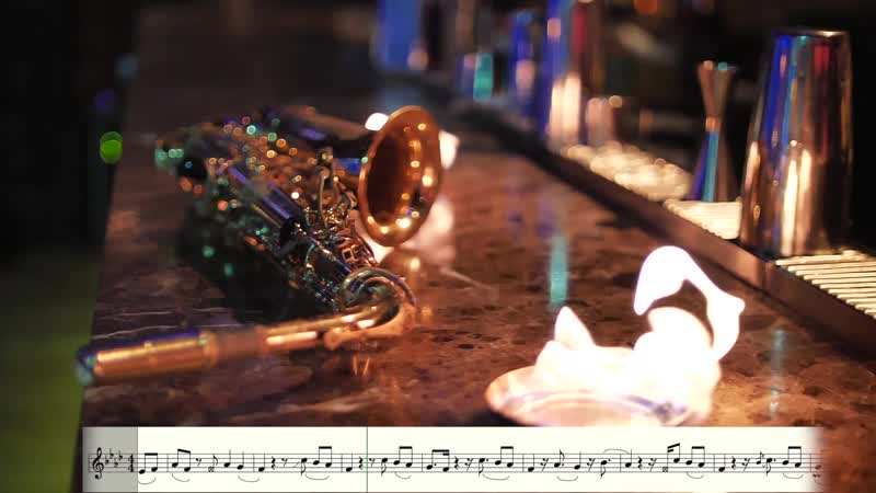 Imany - Don't be so shy (Filatov Karas remix) Ноты для саксофона альт