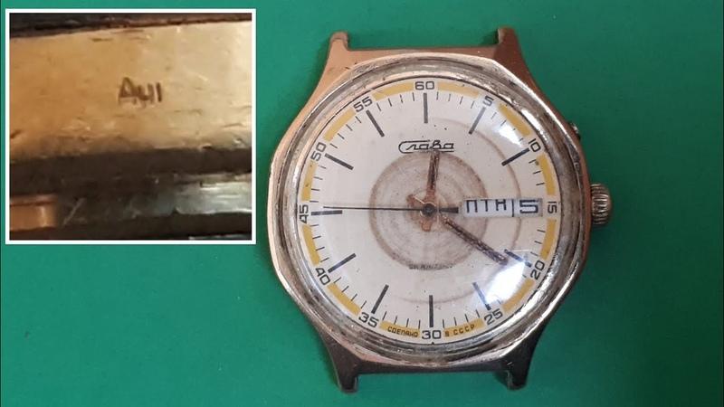 Часы Слава сделано в ссср календарь Au1