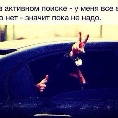Галина Генералова-Гайкович