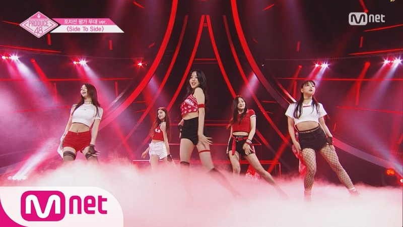 PRODUCE48 [풀버전] In to youㅣAriana Grande ♬Side To Side @포지션 평가 180727 EP.7
