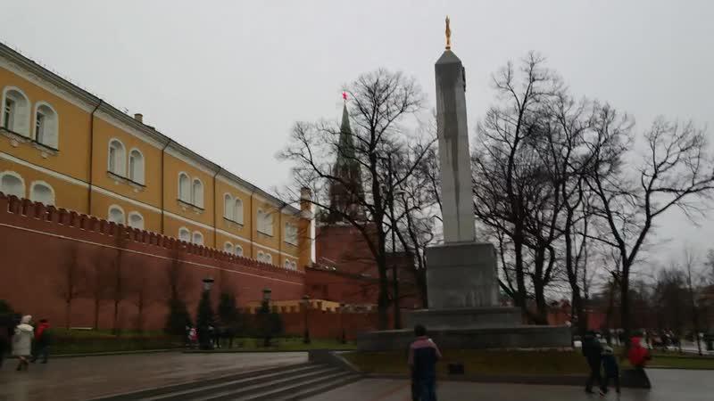 30 декабря 2017 Предновогодняя Москва Александровский Сад