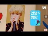 Teaser 1 Hello Mr BangTan