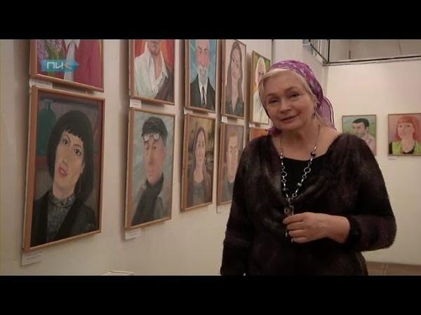 Кавказский портрет - выставка Аллы Дудаевой