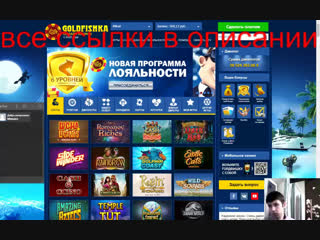 Фараон казино онлайн на гроші
