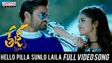 Tej I Love You - Hello Pilla Sunlo Laila
