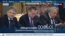 Новости на Россия 24 • Дмитрий Медведев: нам нужно проводить взвешенную бюджетную политику