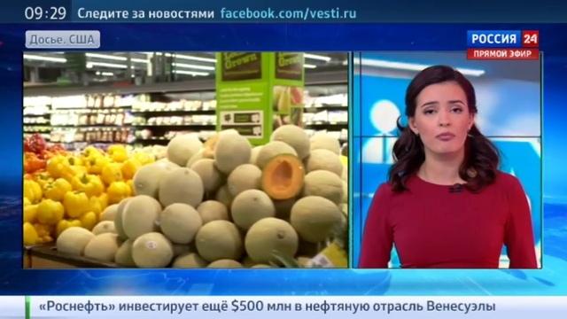 Новости на Россия 24 • Превентивная медицина: здоровье американцев под наблюдением