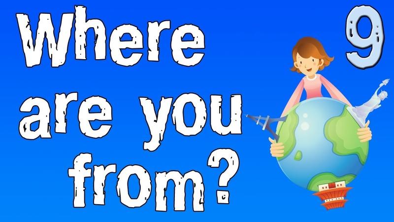 Урок 9 Английский для детей Учимся задавать вопрос Откуда ты
