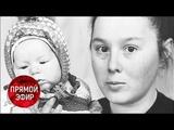 Впервые американская дочь встретится со своей русской семьёй. Андрей Малахов. Прямой эфир от 28.08…