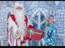 Дед Мороз и Снегурочка на заказ в Кирове!