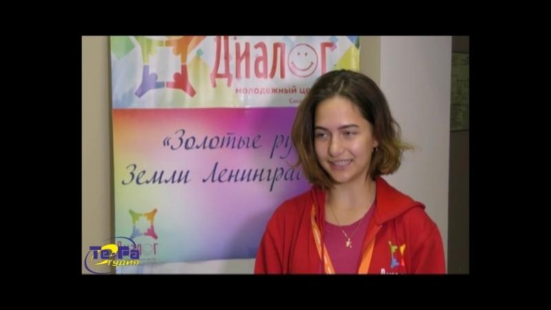 15-й фестиваль творчества «Ветер в соснах».
