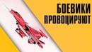 Сирия. Латакия под обстрелом боевиков Сводка Боевых действий за 25 апреля
