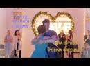 Lera Estrela Polina Greenberg Queer Bachata Sensual V QDF