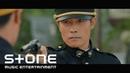NAM HYE SEUNG PARK SANG HEE - [MR. SUNSHINE OST] [VIOLA RICHARD YONG JAE O'NEIL]