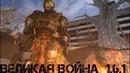 Call of Chernobyl Великая война 1.6.1 обзор